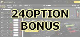 24option bonus
