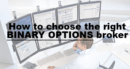 Tips for Comparing and Choosing a Binary Options Trading Broker