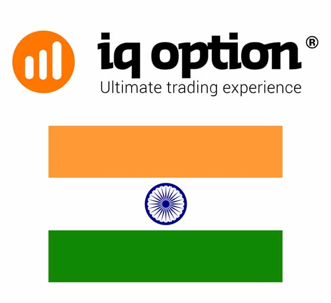 iqoption in india